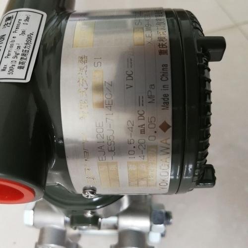 EJA120E微差压变送器现货