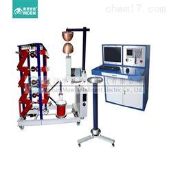 MECL发生器MECL雷电脉冲冲击电压发生器