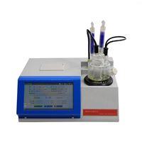 A1070GB/T7600/11133微量水分測定儀