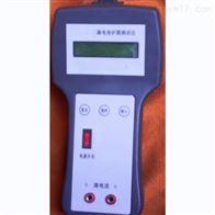 PNLD-B漏电保护器测试仪