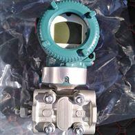 EJX530A高性能压力变送器现货