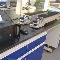 智能在线收缩膨胀仪测量仪使用方法/价格