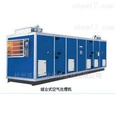 净化空调送风机箱