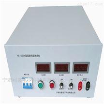 HL—600A智能回路电阻测试仪