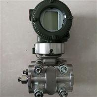 EJA438E隔膜密封式压力变送器厂家