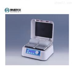 TS300微孔板振荡器