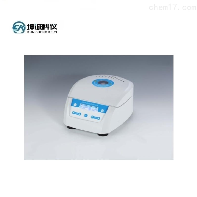 MC15K微型高速离心机