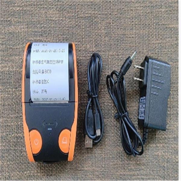 便携式林格曼黑度仪汽车尾气黑烟识别器