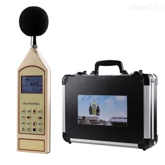 积分平均声级计HCJC-SJ28