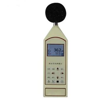 积分平均声级计HCJC-SJ29