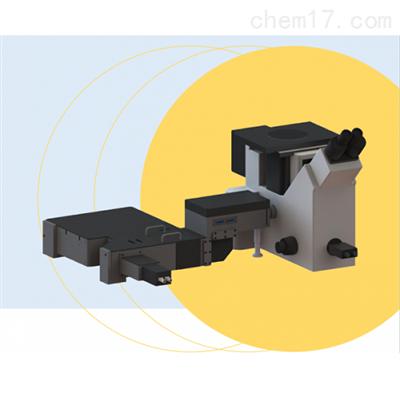 FLIM高效率荧光寿命成像系统