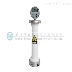 MOEN-3900沖擊分壓器廠家