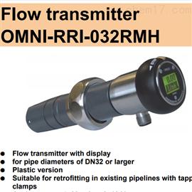 OMNI-RR..32豪斯派克Honsberg流量计流量开关转子