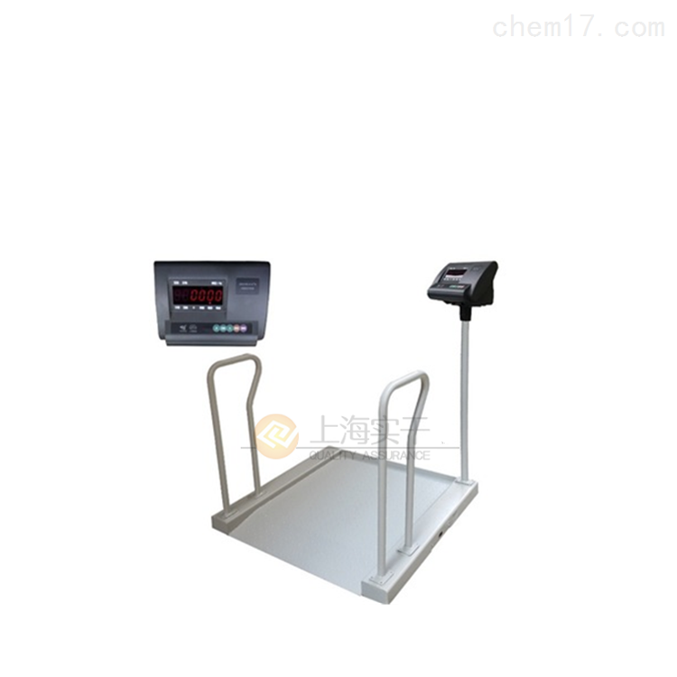 轮椅秤 (3).png