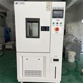 YSGIS-400富源-高低温交变湿热试验箱
