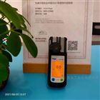德尔格 X-am 5100 HF气体检测仪
