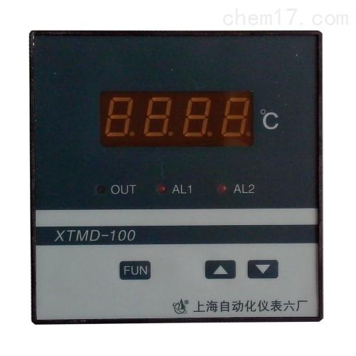 上海自动化仪表六厂XTMD-100