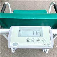 DCS-HT-Z北京300kg座椅电子称 血透轮椅体重秤