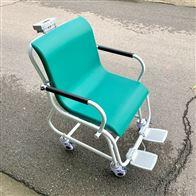 DCS-HT-Z病人透析座椅电子秤 300kg带轮子移动座椅称