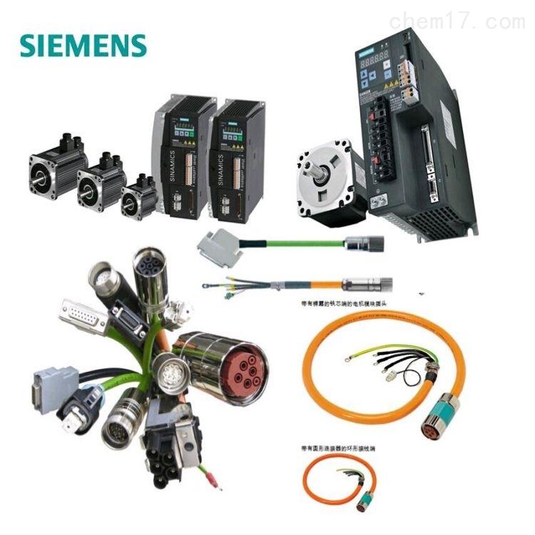 西门子G120X/XA变频器总代理