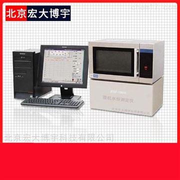 水分测定仪专卖▁煤炭全水分析水测定效率高