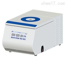 NX-2RDHS 台式高速冷冻离心机