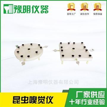 YM3-300YY型嗅覺儀
