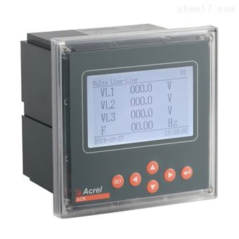 ACR220E安科瑞三相多功能电测表带RS455通讯