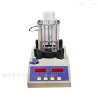 SYD-2806D沥青软化点测试仪厂家特价