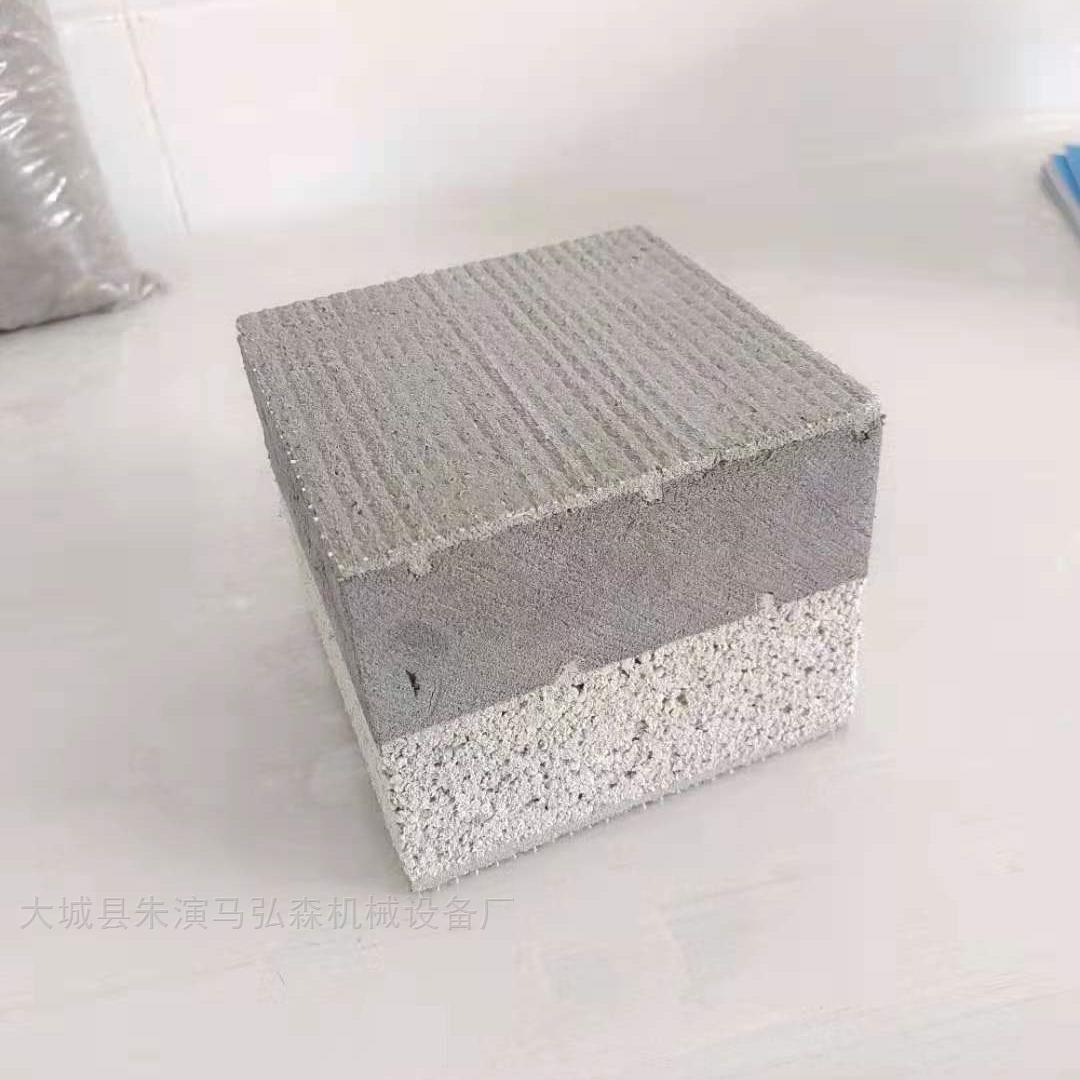 免拆模保温板预制隔热模板一体板多少钱平米