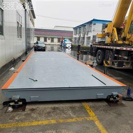 天津安裝120噸電子地磅電話