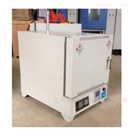 BZH-12-10灰分测定仪 陶瓷纤维马弗炉