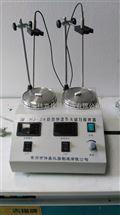 HJ-2A恒温双头磁力搅拌器