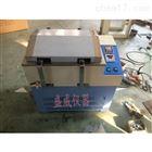 SHY-2A低温恒温振荡器(摇床)带制冷