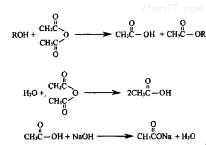 环氧树脂的羟值测定1.jpg