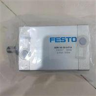 逆向喷射脉冲阀基本阀德国品牌FESTO
