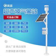 FT-CQX5学校气象站设备