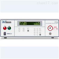 HipotMAX7710美国AssociatedResearch测试仪