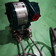 横河EJX438A隔膜密封式压力变送器厂家