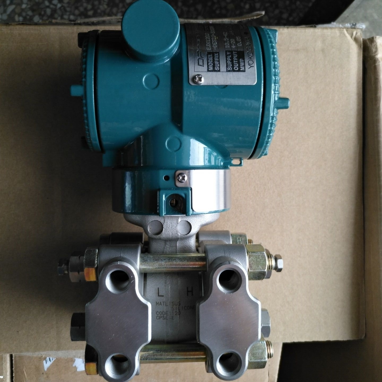 横河EJX310A高性能绝对压力变送器厂家
