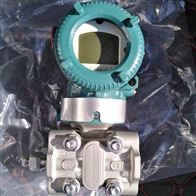 横河EJX120A微差压变送器