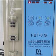 FBT-6数显水泥勃氏透气比表面积仪