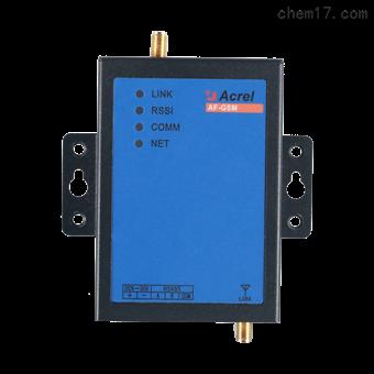 DTU网关AF-GSM400安科瑞水电管理系统智能物联2GY透传协议