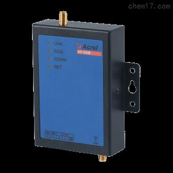 AF-GSM300-HW8684G安科瑞嵌入式无线采集设备无线计量通讯传输
