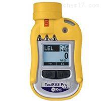 ToxiRAE Pro LEL 可燃气体检测仪PGM-1820