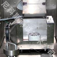 CCT接触冷测试装置EN 511、GB/T 38304