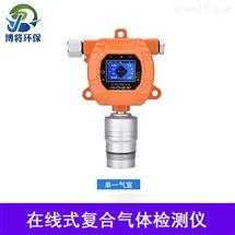 MIC-600J在线式复合气体检测仪