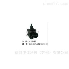 计量泵配件
