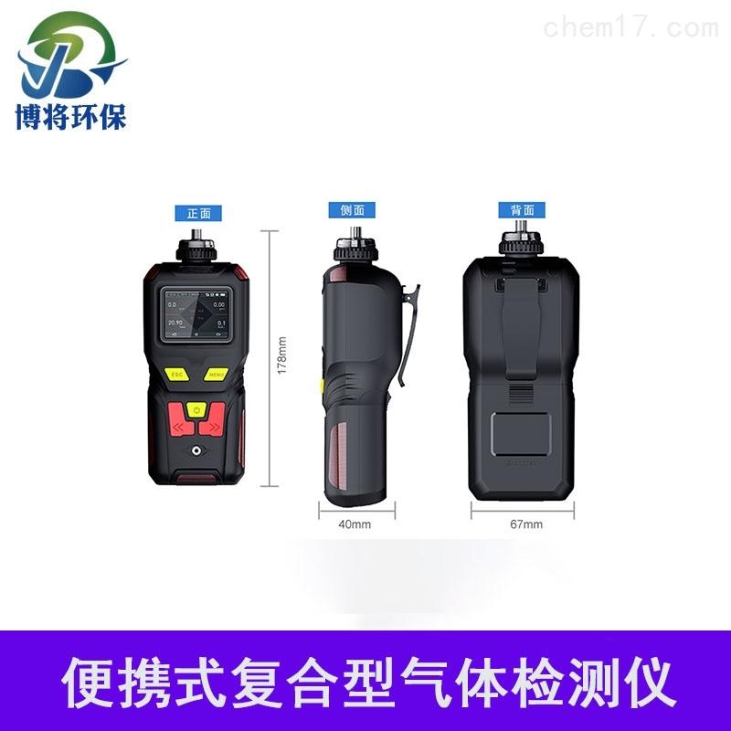 MS400-J便携式复合型气体检测仪