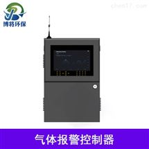 MIC3000-J气体报警控制器
